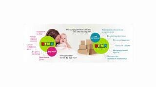 Боди для малышей интернет магазин Деми, детский трикотаж оптом(Боди для малышей Купить можно тут http://demibaby.com.ua/product/1072/ Описание товара