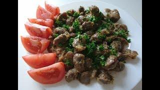 """КУРИНЫЕ ЖЕЛУДКИ С ЛУКОМ"" готовим просто легко, быстро и очень вкусно. Рецепт на Рамадан/Ramadan"