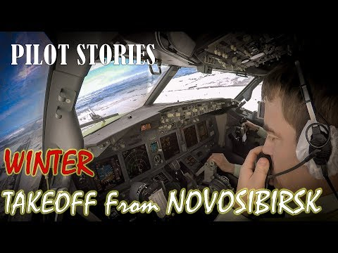 Pilot stories: Winter Departure from Novosibirsk