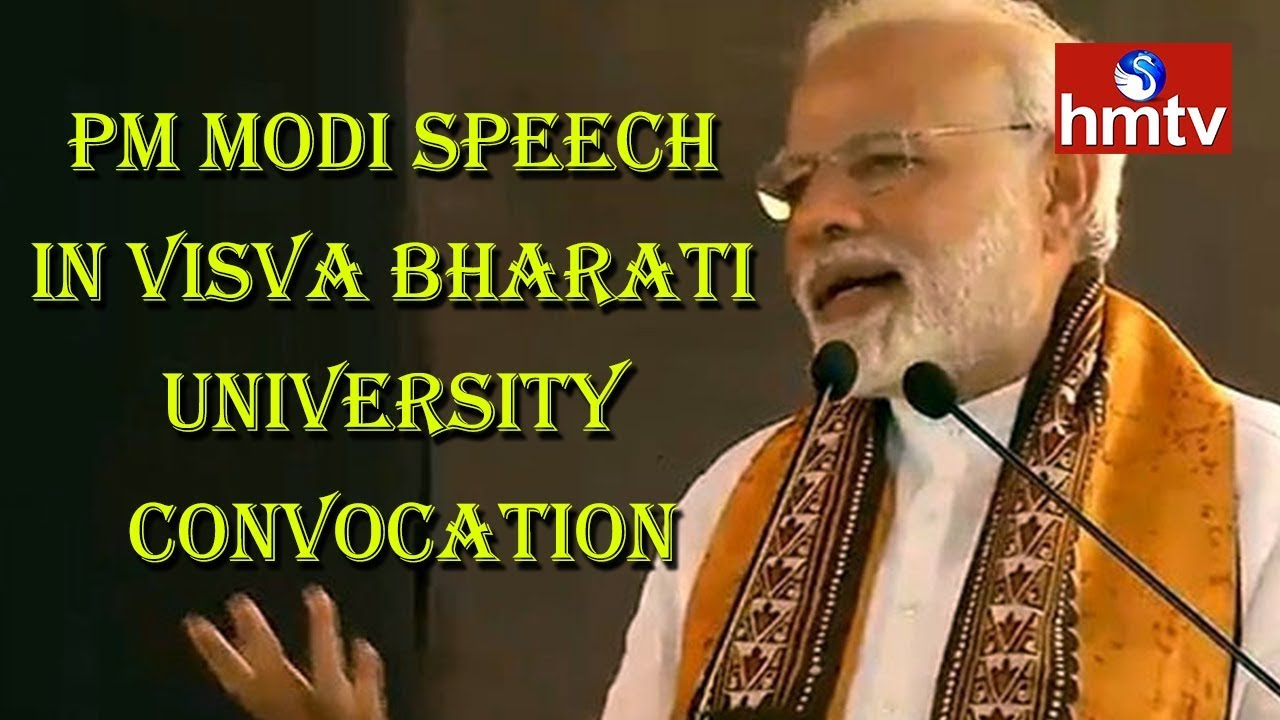 pm-modi-speech-in-visva-bharati-university-convocation-2018-telugu-news-hmtv