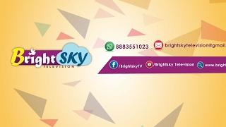 1464039387_1200x628 Bright