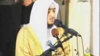 Fahd al Kanderi--Surah al-Fatihah