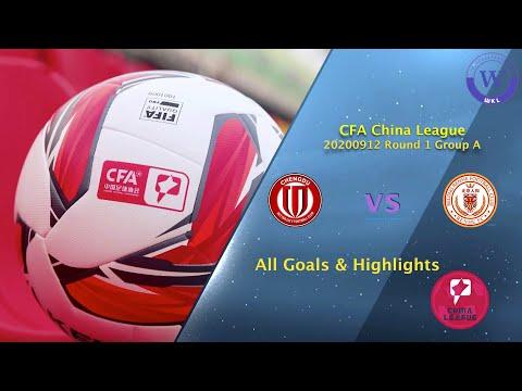 Chengdu Qianbao Beijing Renhe Goals And Highlights