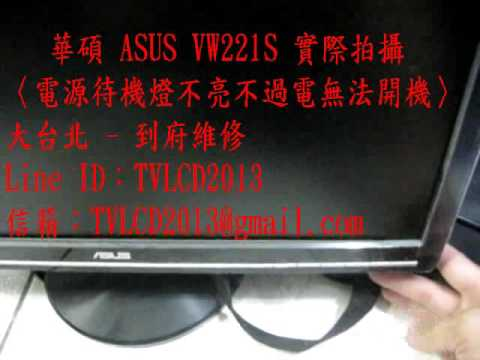 ASUS VW221S DRIVER FOR WINDOWS 8