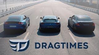 Dt Test Drive - Ferrari Gtc4lusso Трансформатора Против Mercedes E63s Amg И Porsche Panamera Turbo