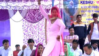 Latest Haryanvi Dance 2017 || हिट हरयाणवी डांस || Keshu Music