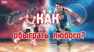 СЕКРЕТЫ ДРИБЛИНГА ЗВЁЗД НБА / BASKETBALL DRIBBLING WORKOUT