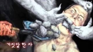 Arrebatamento ao céu e ao inferno-TESTEMUNHO-Irmã Irene AD Pernambuco-1979-2 de 4.wmv