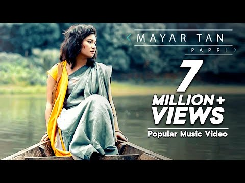 Mayar Tan - মায়ার টান   Bangla New Song   Papri, Mahmud Jewel, JK Majlish