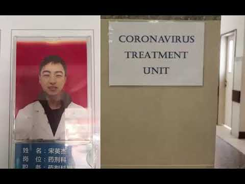Врач 10 дней боролся с коронавирусом и скончался от переутомления