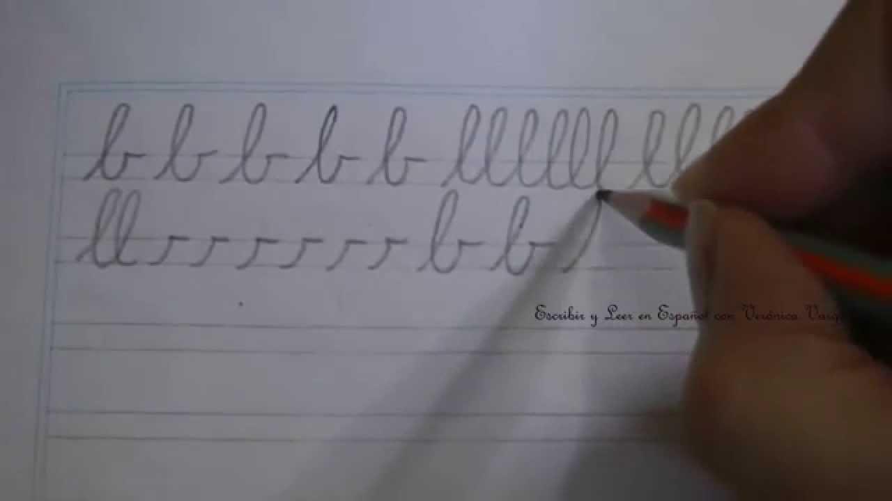 Caligraf a c mo escribir la letra b min scula youtube for La b b