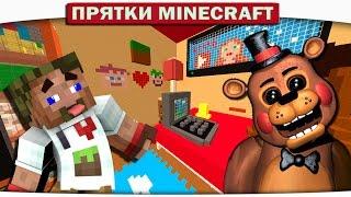 ДИЛЛЕРОН ПРЯЧЕТСЯ ОТ ФРЕДДИ В ДЕТСКОЙ КОМНАТЕ (FNAF 5 in Minecraft)(Подпишитесь чтобы не пропустить новые видео. Подписка на мой канал - http://bit.ly/dilleron Мой второй канал - http://bit.ly/Di..., 2016-12-08T04:00:01.000Z)