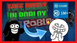 ROBLOX - FREE INFINITE ROBUX (NEW & EASY) [DECEMBER 2016]