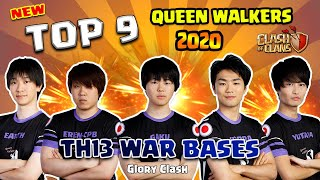 *Wow* Top 9 Queen Walkers Th13 War Bases 2020 /Anti 2-3 Star/13本防三陣/Clash of clans 部落衝突 #509