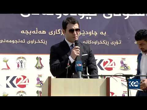 Anniversary Halabja genocide Speech By Mehmet Ferman Dogan indir