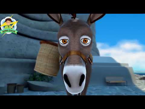 My Friend's Donkey's Newest Song