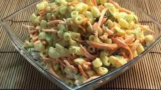 Салат из МАКАРОН с овощами. Сочетаем несочетаемое. Очень просто, вкусно, сытно! / PASTA SALAD
