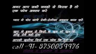 best astrologer in Alapuzzha for free solution call guru usman malik ji+91 8750039976