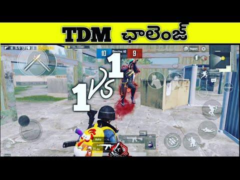 TDM 1VS1 ఛాలెంజ్ -PUBGMOBILE-PJ GAMER YT-IF U LIKE SHARE AND SUBSCRIBE GUYS