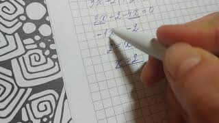 Техника решения систем уравнений. Метод подстановки.