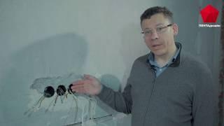 5 фатальных ошибок электромонтажа. Электробезопасность. Замена проводки. ПЕНТАдизайн(, 2015-10-21T20:47:55.000Z)