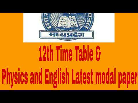 mp board 2018 time table and all subject model paper