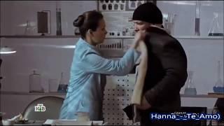 Макс и Лена (Te Amo)