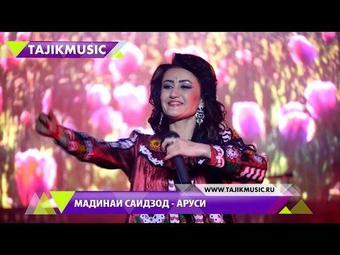 Мадинаи Саидзод - Аруси Консерт