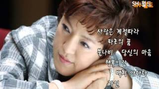 김란영 - 조용한 카페음악