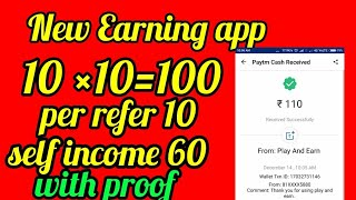 Earn money online new app || lncome Powerhouse || Gaming Life Earn