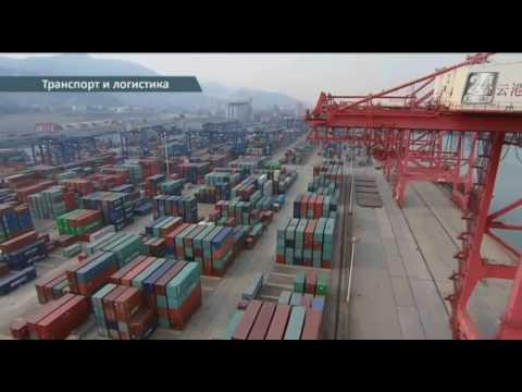видео: Транспорт и логистика. О транзитном потенциале Казахстана