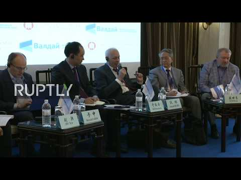 Live: Valdai Discussion Club's Russian-Chinese conference continues in Shanghai