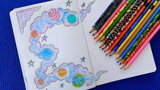 Идеи для личного дневника КОСМОС-МЛЕЧНЫЙ ПУТЬ. Простые рисунки. Личный девник в клеточку оформление