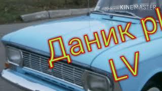Ретро автомобили #138 москвич 410 1957г.в!