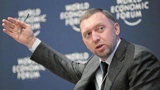 Как Олег Дерипаска попал под санкции в США, а потерял кредиторов в России. Сюжет RTVI
