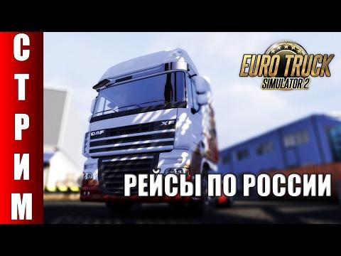 Обзор игры Euro Truck Simulator 2 / С грузом по Европе 3