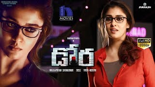 Dhora Full Movie - 2017 Telugu Full Movies - Nayantara, Harish - Dora