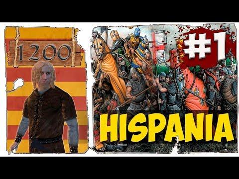 Mount and Blade: Hispania 1200-НАШЛИ ДОН КИХОТА И ВЫИГРАЛИ ТУРНИР! #1
