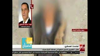خبير عسكري: الإرهاب يلفظ أنفاسه بعد قطع العلاقات مع قطر ..فيديو