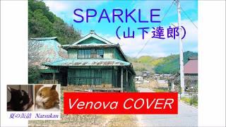 Venova : YAMAHA YVS-100 Keyboard-Harmonica : HAMMOND PRO-44H Keyboa...