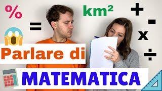 Parlare di MATEMATICA in italiano: più (+), meno (-), per (x), diviso (:), percento (%) 🤯 😰 😱 🤪