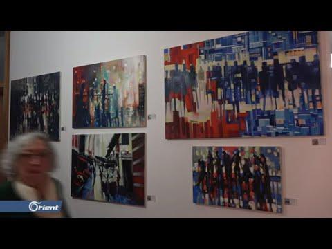 محامون ألمان يقيمون معرضا لفنانين سوريين في برلين - سوريا  - نشر قبل 12 ساعة