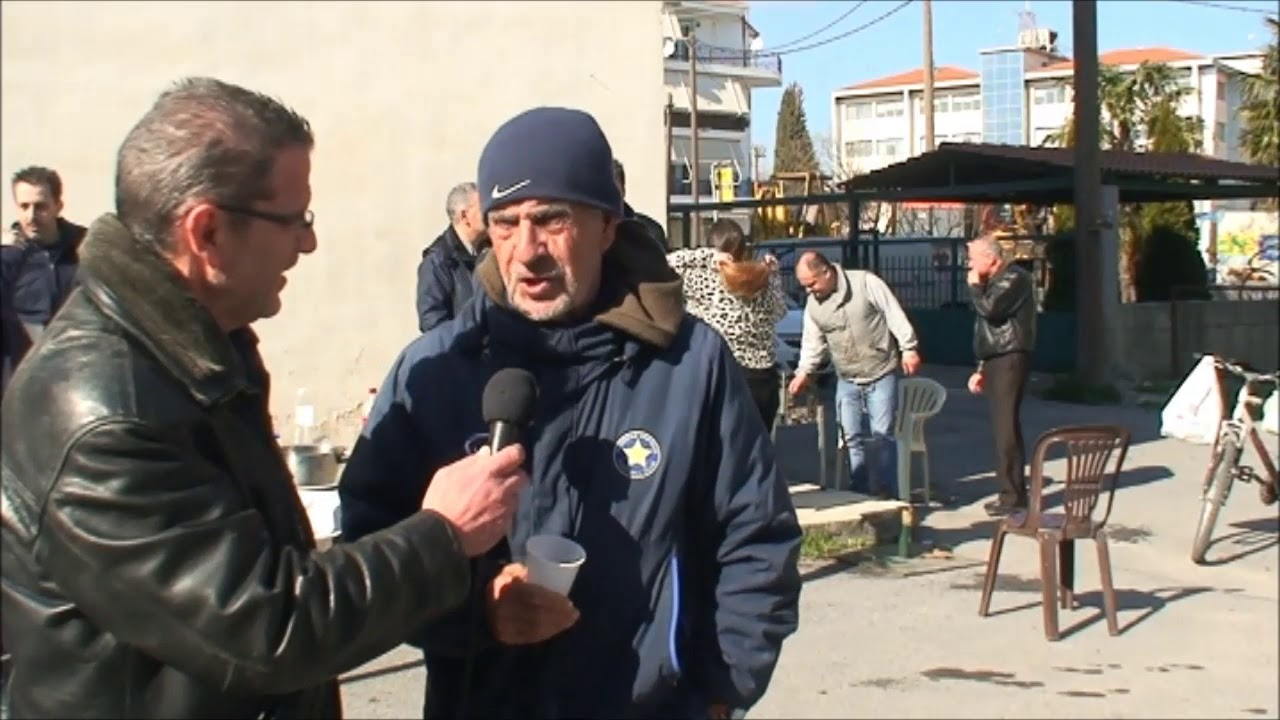 Τσικνοπέμπτη με πολλές ευχές από άνθρωπο-ψυχή του Αστέρα Τρίπολης