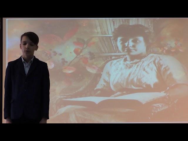 Изображение предпросмотра прочтения – СветланаДроздова читает произведение «Полон и просторен» М.И.Цветаевой