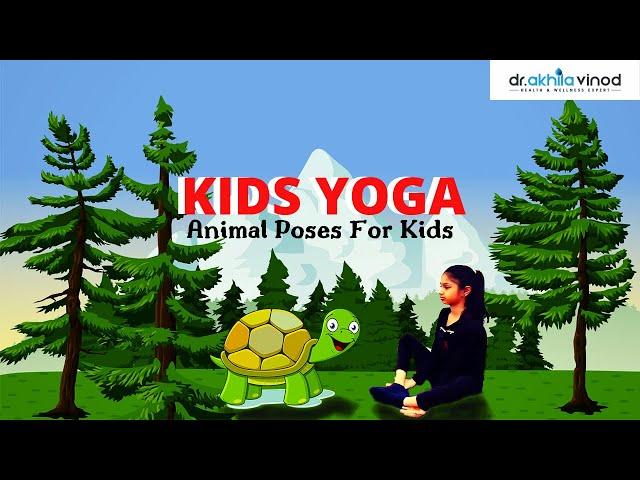 Kids Yoga | Yoga For Kids | Kids Yoga At Home | Animal Yoga | Yoga For Children | Dr. Akhila Vinod