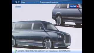 """""""Кортеж"""": самый секретный """"президентский"""" автомобиль поступит в продажу"""