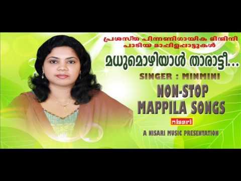 MADHUMOZHIYAAL THAARATTI  NON STOP MAPPILA SONGS MINMINI