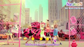 [Karaoke] f(x) - Hot Summer [Thai Sub] ( Thai Lyric & Translate )