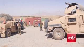 Taliban Targets Military Convoys Heading To Ghazni