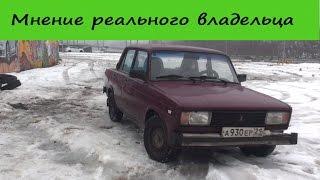 видео ВАЗ 2105 | Бортовой компьютер | Жигули